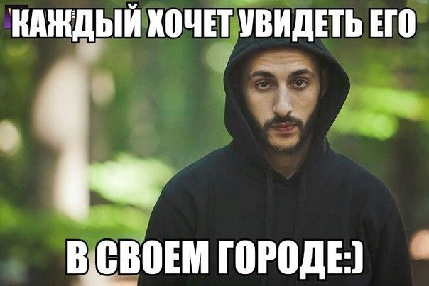Максим Шамрай | ВКонтакте