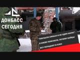 «Там была синька и не один напас». В Киеве пояснили, почему бойцы ВСУ попадают в плен.