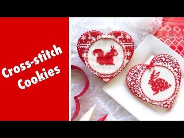 Cute Cross-stitch-lace Heart Cookies. ❤️