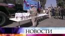 Российские военные доставили инвалидные коляски и теплую одежду в один из госпиталей Сирии.