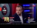 Фарион выдала рецепт роста украинской экономики