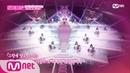 IZ*ONE CHU [1회] ′12명 소녀들의 새로운 시작′ 앞으로 아이즈원 잘 부탁해♥ 181025 EP.1