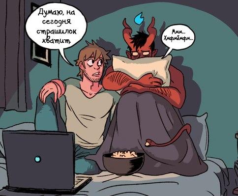гей комикс вк