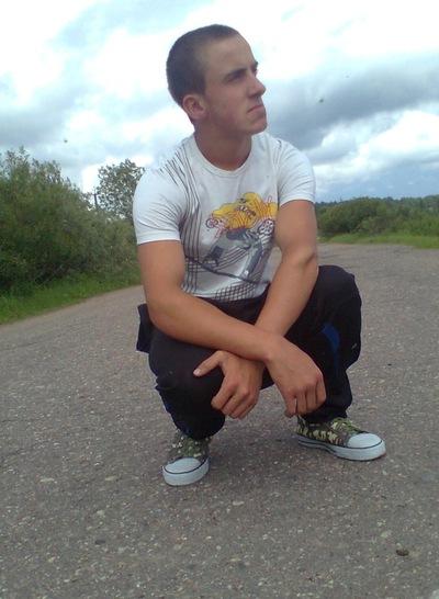 Евгений Дмитриев, 29 сентября , Слободской, id117198704