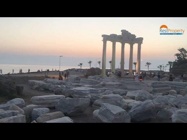 Отдых в Турции: Античный город Сиде RestProperty