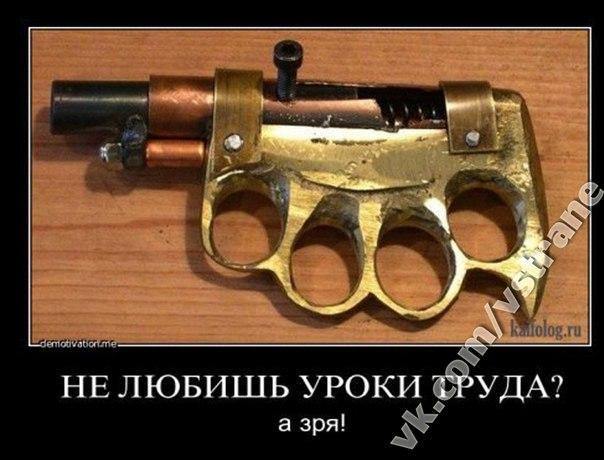 купить нарезное оружие,