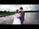 Андрей и Оксана свадебный клип
