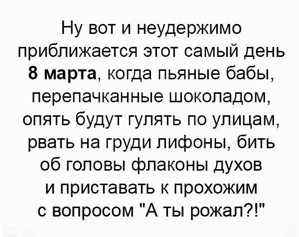 Фото №456244713 со страницы Кирилла Фролова