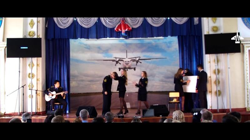 Посвящение в курсанты, Сасовское Лётное Училище 2018