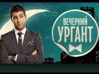 04.04.2013 1 канал,