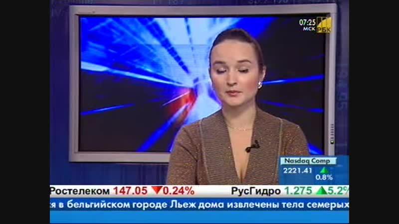 28-01-10 - Девальвация национальной валюты