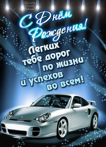 http://pp.vk.me/c421427/v421427556/728f/iz0FzBytYeI.jpg