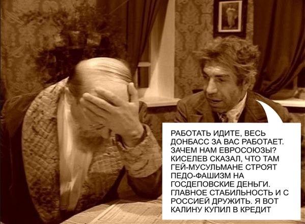 """""""Вряд ли власть решится на силовой разгон Майдана, но риск остается"""", - Аваков - Цензор.НЕТ 1707"""