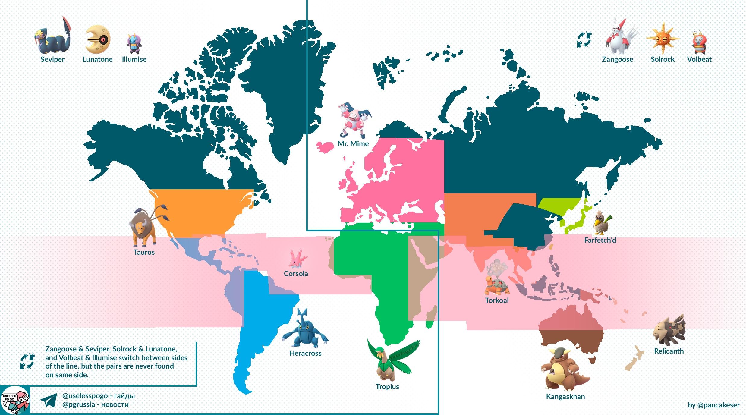 карта мест обитания региональных покемонов pokemon go