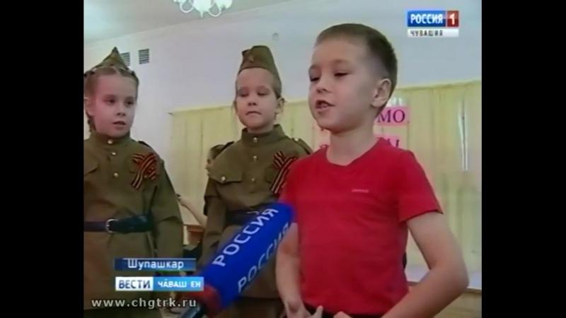 Максим Кузнецов тата 45-мĕш ача сачĕн ачисем