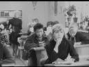 Дикая собака Динго. (1962)