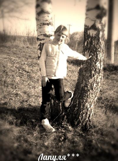 Дарья Ермолова, 30 августа 1997, Алексин, id225386892