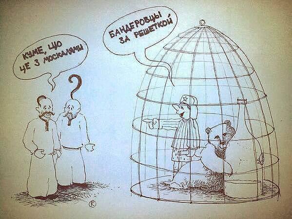 """Лидер """"Самопомичи"""" Садовый выступил за проведение местных выборов в мае 2015 года - Цензор.НЕТ 9553"""