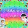 Hikikomori LGBT