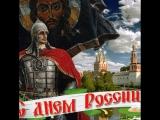Отмечаем День России в спортзале, жим 200х12 (12.06.18.)