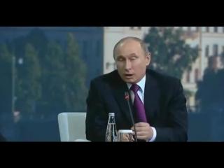 Шутки Путина и остроты Путина видео нарезка.mp4
