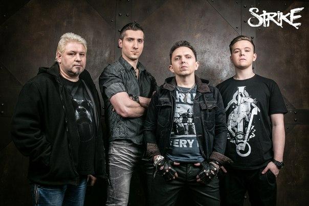 Новый трек группы STRIKE - Я не Бог