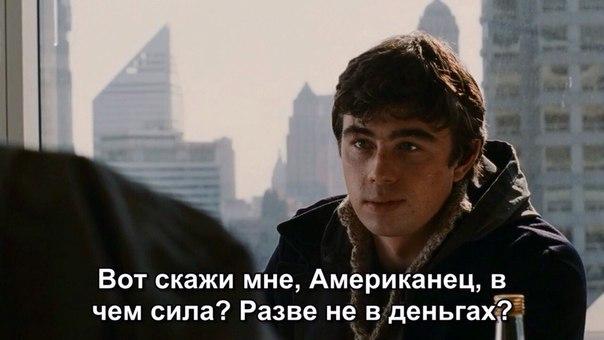 Фото №456242167 со страницы Дмитрия Ганатанова