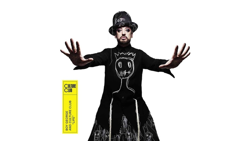 Boy George Culture Club - What Does Sorry Mean? (Official Audio)