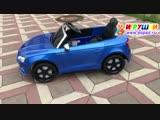 Детский электромобиль Audi S5 Cabriolet LUXURY 2 4G - HL258 LUX