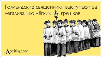 http://cs306912.userapi.com/v306912409/3797/z6xKrBjSQcU.jpg