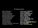 Кремлевские курсанты 085 online-video-cutter 8