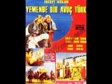 Yemende Bir Avuç Türk - 1970 Tek Parça - (Fikret Hakan _ Serdar Gökhan)