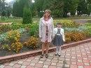 Леся Єсіна фото #1