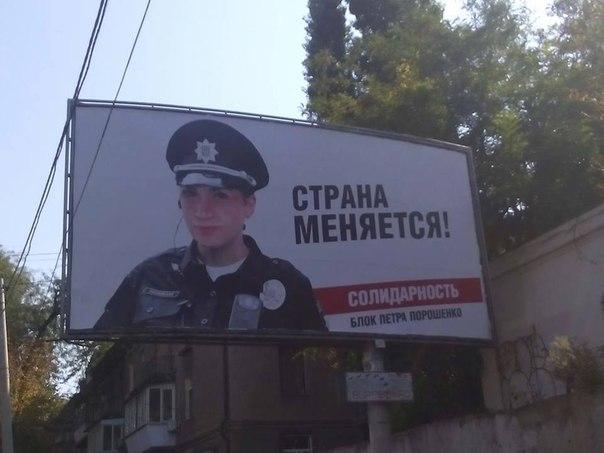 МВД начало вторую программу реформирования милиции: в малых городах и селах появятся украинские шерифы, - Яценюк - Цензор.НЕТ 9769