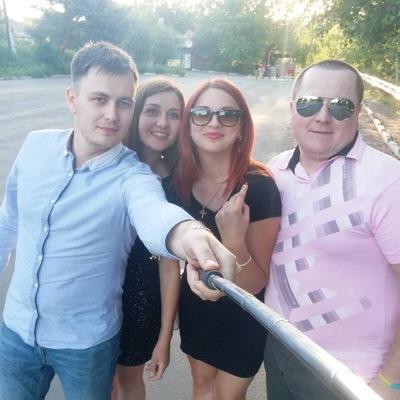 Ruslan Us