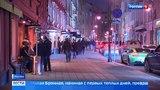 Вести-Москва  •  Бары могут обязать спрашивать разрешения на продажу алкоголя у жителей