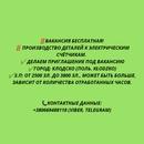 Татьяна Архипченко фото #3
