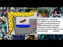 Обзор моей игры-Симулятор какашки (Иван Фоминов)