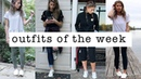 FALL OUTFITS OF THE WEEK 2017