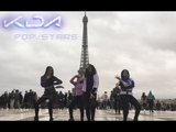 Cover KDA - POPSTARS @ Dance cover by Impact Official