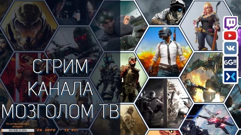 Ночной стрим Рейтинговых матчей Warface 17/07/2018