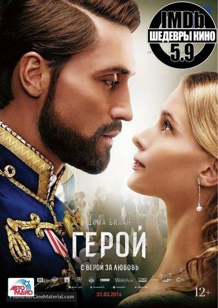 Красивая военная картина о великой силе любви ????