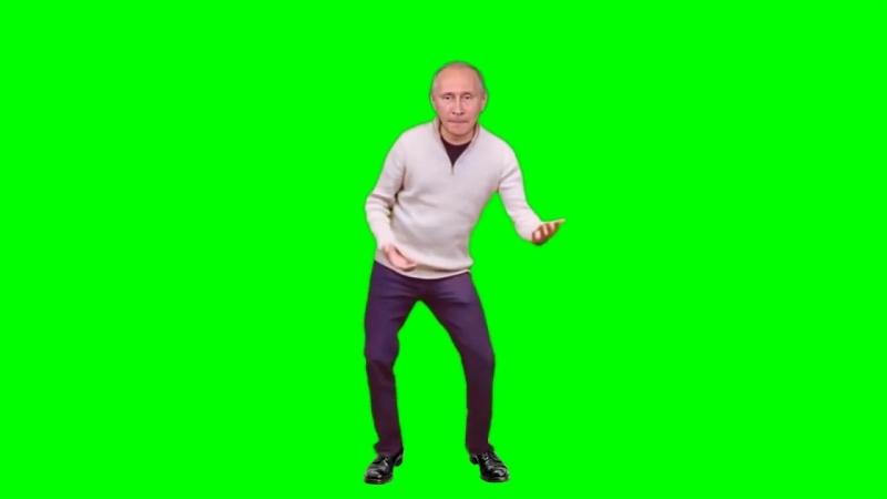 Путин танцует green screen