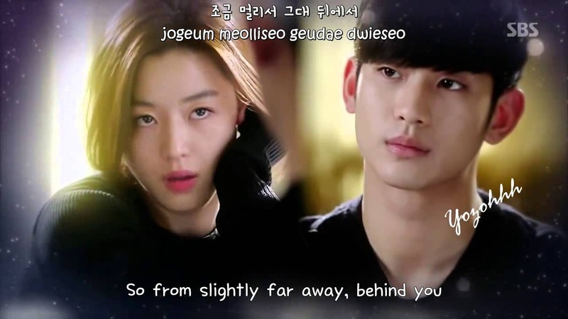 K.Will - Like A Star (별처럼) MV (You Who Came From The Stars OST)[ENGSUB Rom Hangul]