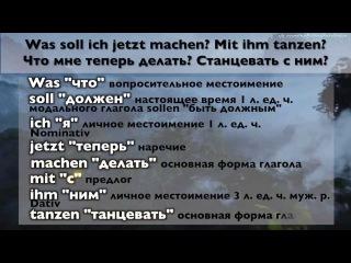 Учим немецкий с помощью просмотра фильмов. Аватар.