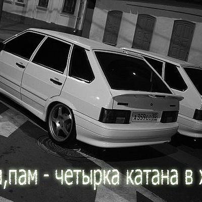 Атабек Ташметов, 14 октября 1987, id197000840