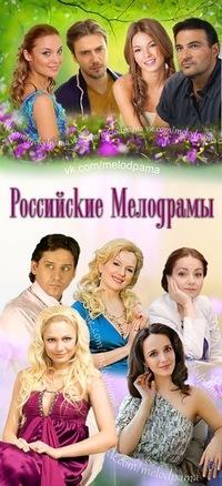 российские военные сериалы 2012 2013 смотреть онлайн