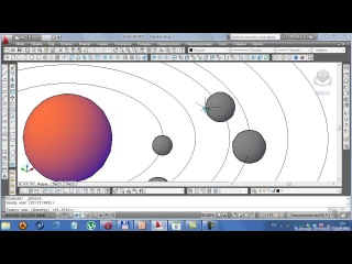 AutoCad 3D уроки - 3D модель солнечной системы