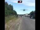 Истребители устроили воздушный бой над пробкой под Хабаровском