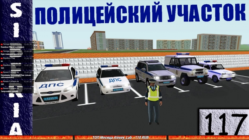 GTA Siberia ПОЛИЦИЯ СКИНЫ МАШИНЫ ДЛЯ GTA SAN ANDREAS 117